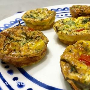 lekkere Gezonde hartige muffins van ei