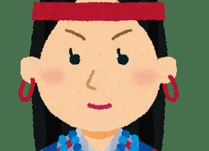 """ヒミコ伝 """"和""""を誓った最初の女王"""