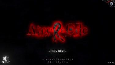Alice Re:Code アリスレコード プレイ日記8