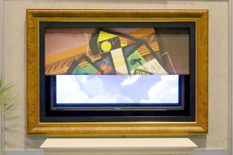 Vancouver Technology Design Integration Hidden Television