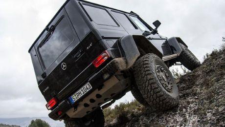 G500 Concept, via WCXC