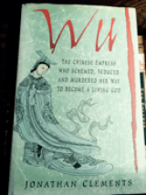 This is the cover of one of the books written by a fellow British writer. See how slim the empress looks.
