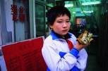 Beijing Hutong