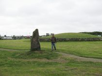 Huly Hill north stone