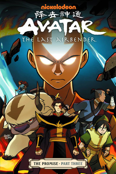 Westfield Comics Blog  Avatar The Last Airbender  The Promise Part 3