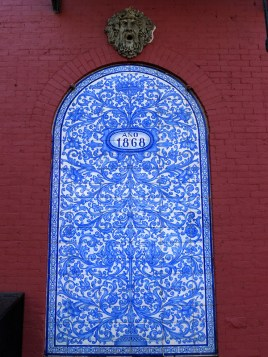 Perry and Bleecker streets - Blue Tile