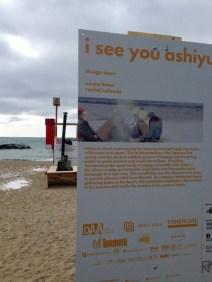 Winter Stations - i see you ashiyu (beach hot tub!)