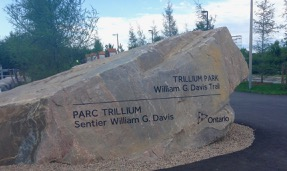We arrive at Trillium Park (the former Ontario Place parking lot!).