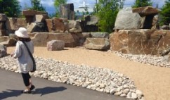 Trillium Park - Skylar at The Bluff - a beach/rock construction