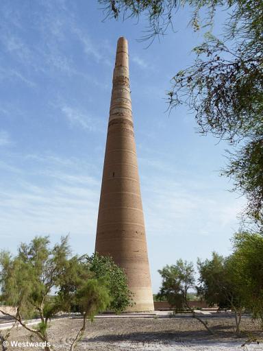 Kutlug Minaret in Kunya Urgench