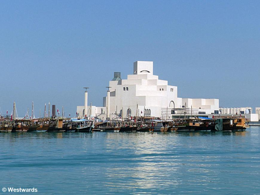20160120 Doha Corniche Museum of Islamic Art P1220854