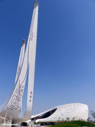 20160121 Doha Education City Qatar FIS Moschee P1230210