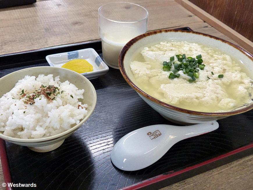20170227 Ishigaki Tofu no higa P1390356