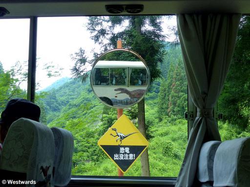 20170629 Katsuyama Dinosaurier Fundstelle Signs P1430872