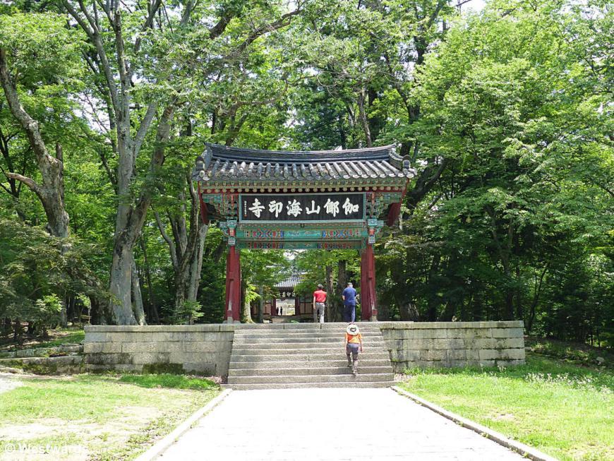 20170719 Heiansa Tempel P1460046