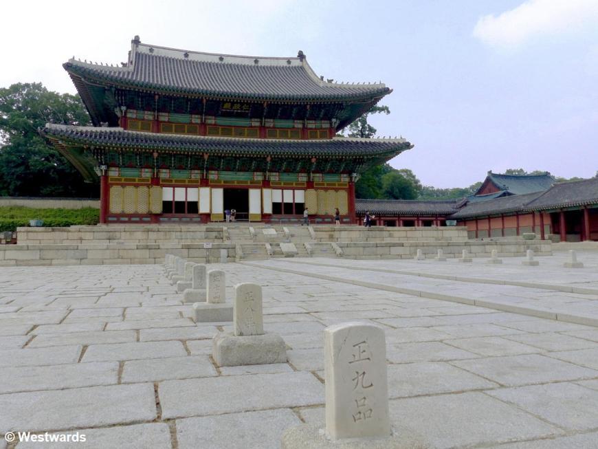 20170722 Seoul Changdeokgung Thronhalle  P1460310