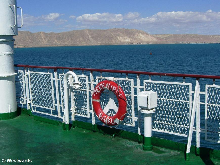 Ferry from Turkmenistan to Azerbaijan