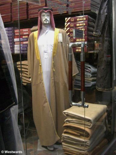 20070127 Damaskus Souq1