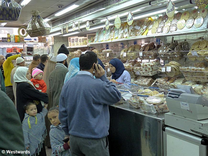 201301011 Cairo El Abd Sharia Sharif P1400556