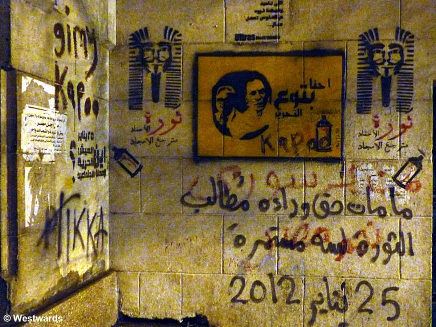 20130109 CAIRO CULTURE WHEEL CENTER GRAFFITI P1400504