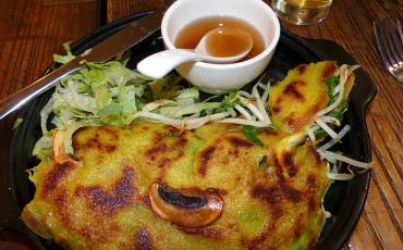 Banh Xeo vietnamese pancake
