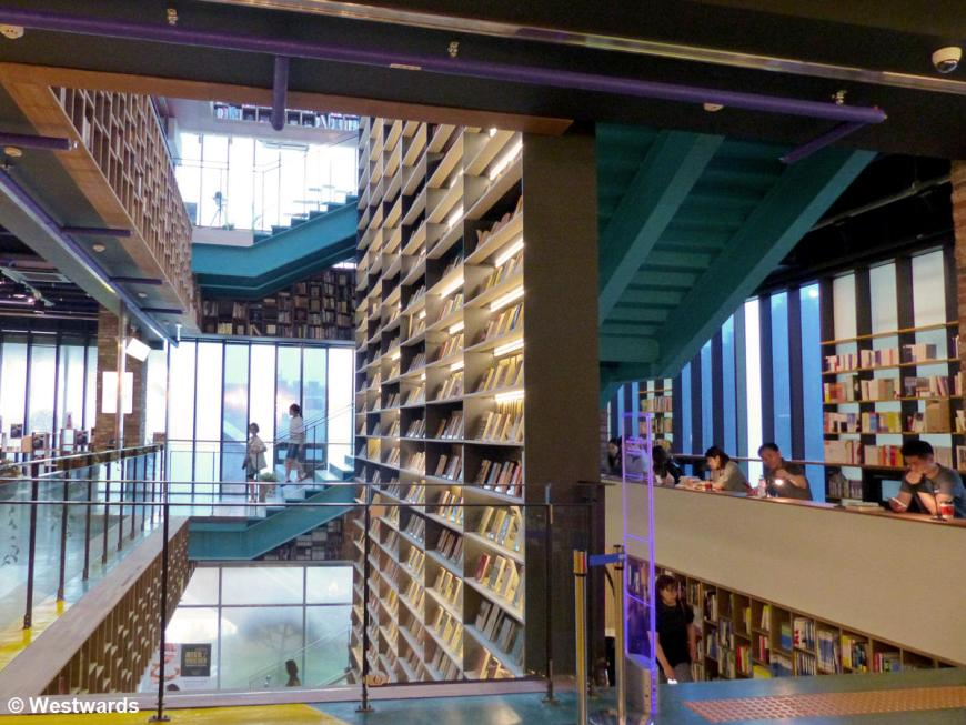 Library in Seoul