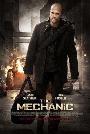mechanic ver3