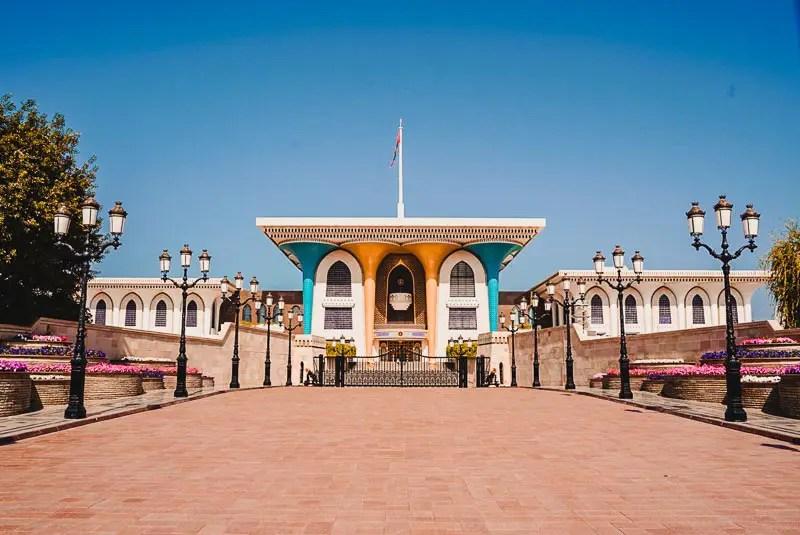 Palast Qasr al Alam – Maskat Sehenswürdigkeiten & Reisetipps