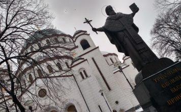 Belgrade, Serbia - WeTwoBoys.com