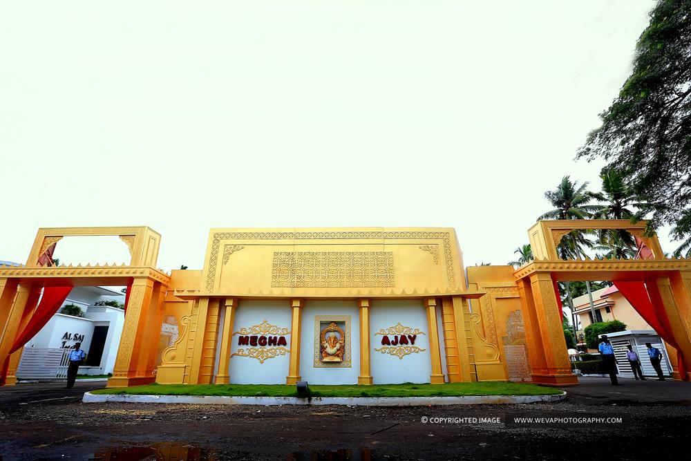 al-saj-conevntion-centre1