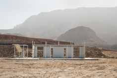 domus-12-changing-landscape