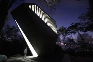 Bunker_Arquitectura_Sunset_Chapel_09