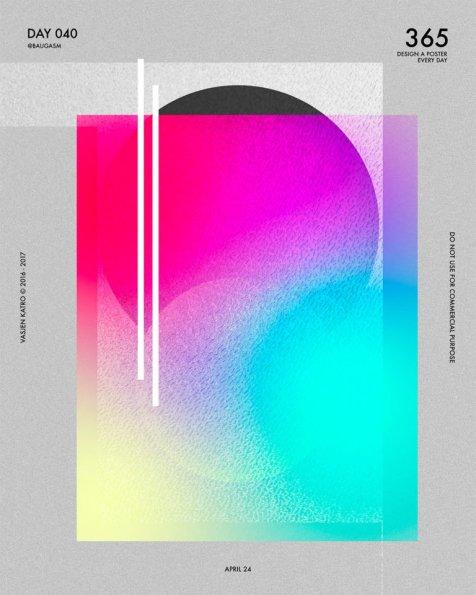 design-baugasm-09-768x960