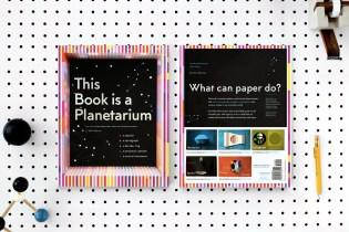 planetarium-3