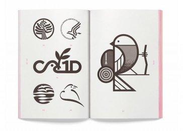 logo-books-08-768x552