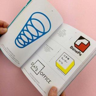 design-logos-japan-04-768x768
