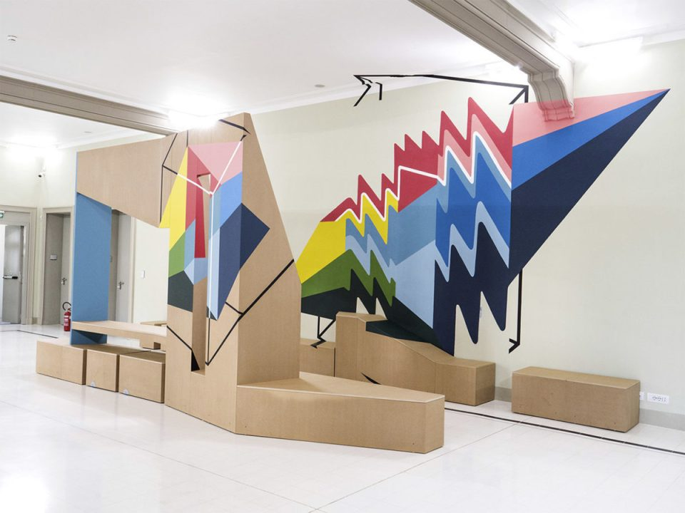truly, anamorphic installation 2
