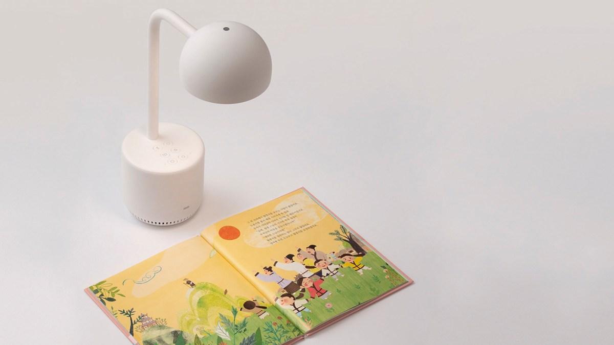 CLOVA LAMP