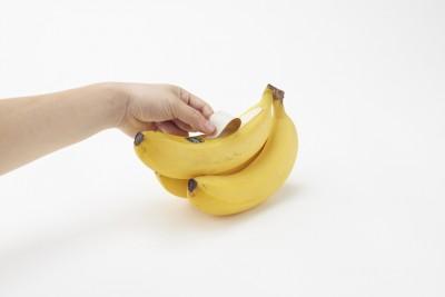 shiawase_banana02_akihiro_yoshida 2