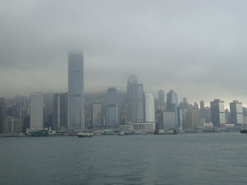 View of Hong Kong from the mainland