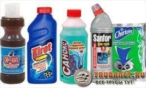 Ảnh - Công cụ để làm sạch hóa chất của các khối