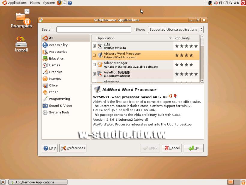 試用及安裝 Ubuntu Linux 7.04 | Wey's note