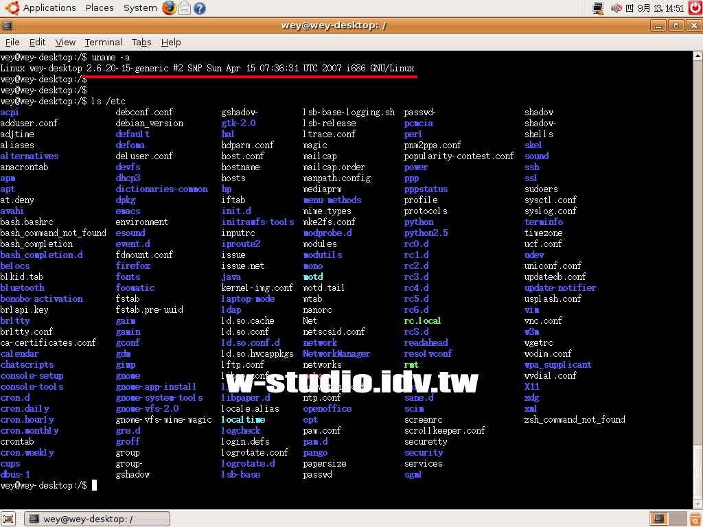 試用及安裝 Ubuntu Linux 7.04   Wey's note