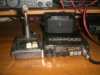 kenwood-tm-201s