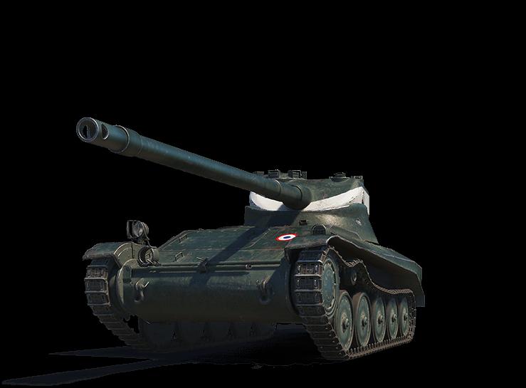 Matchmaking AMX 12t