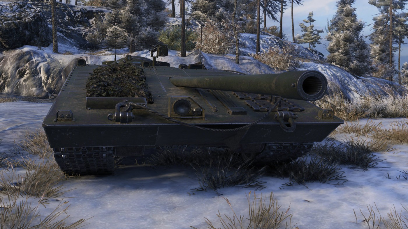 World Of Tanks Premium Shop Coupons