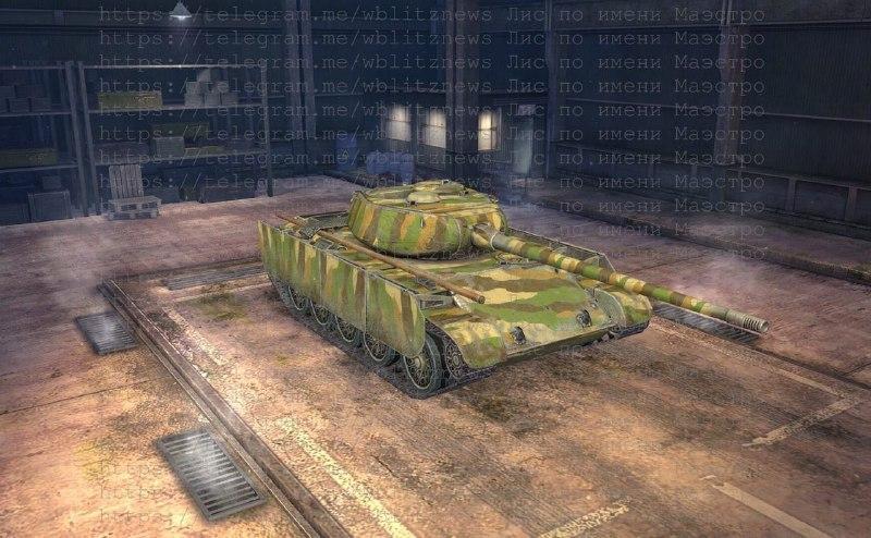 t-44-100p-2