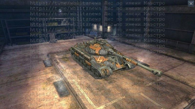 tankfest-2
