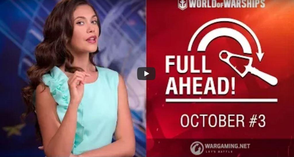 World of Warships: Premium-Shop im Oktober – Französische