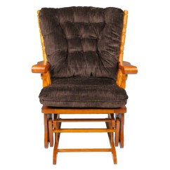 Wide Glider Chair Leather Theater Chairs Arwyn Godiva Back Closeout Ottomans